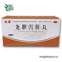 longdan